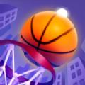 彩色灌篮3D游戏官方正版 v1.0