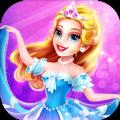魔法公主舞会奇遇最新免费版 v1.0.0