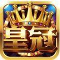 皇冠娱乐棋牌APP官方下载 v1.0