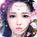 万剑战仙手游安卓官网版 v1.0