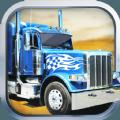 卡车运货模拟游戏官方安卓版 V1.0