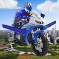未来的飞行摩托赛车游戏安卓最新版 v2.0.1