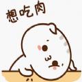 吃肉卡贷款app官网版 v1.0