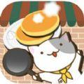 猫咪煎饼店游戏官方安卓版 v1.1