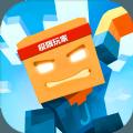 极限跳跃快乐奔跑游戏手机安卓版 v1.0