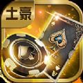 星河国际棋牌app官方正版下载 v1.0