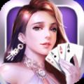富有棋牌官方app手机版 v1.0