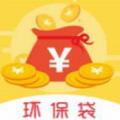 环保袋贷款APP官网手机版 v1.0