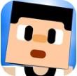 方块笨蛋游戏官方安卓版 v1.7.4