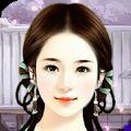 古代美女化妆换装内购破解安卓版 v1.1.0