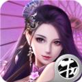 乱世魔君手游安卓官网正版 v5.1.1