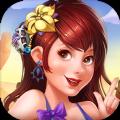 西域小镇游戏官方安卓版 v0.3.0