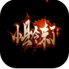 小县令来了手游安卓官网版 v1.0