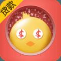 鸟窝钱包平台app v00.00.0001