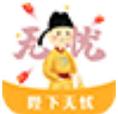 陛下无忧贷款app手机版 v1.0
