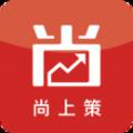 尚上策炒股软件APP官网版 v1.2.6