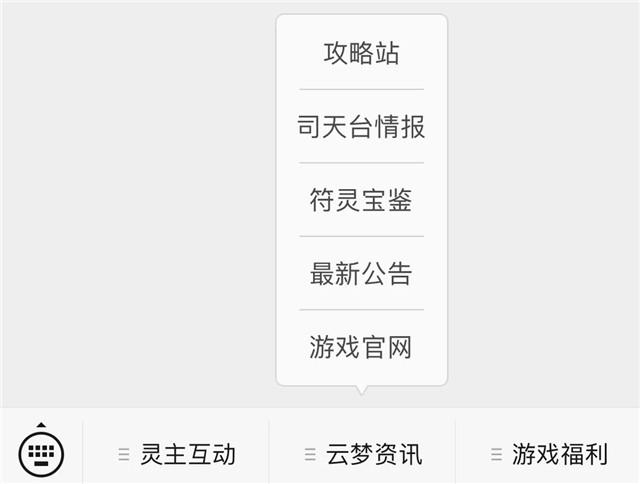 云梦四时歌不删档福利合集礼包汇总 免费领取地址分享[多图]