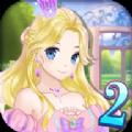 魔法公主变身2无限金币破解版 v1.0.9