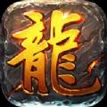 烈火裁决经典版手游 v2.0