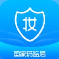 化妆品监管app官网手机版 v1.0.0