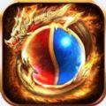 天尊屠龙游戏iOS版 v1.0.0