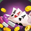 皇庭棋牌app官方正版下载 v1.0