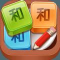和和和和和手机游戏安卓版 1.0.1