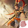 网易三国最强号手游官网安卓版 v1.0.25