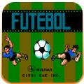 巴西足球游戏安卓版 V2.1.1