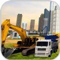 挖掘机起重机任务游戏苹果官网版 v1.0