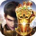 黄城战歌游戏苹果官网版 v1.0