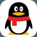腾讯QQ20周年活动QQ个人轨迹查看入口官方安卓版 v1.0