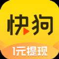 快狗视频最新版本下载安卓版 v5.0.0.0