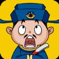 成语大官人游戏完整关卡攻略破解版 v1.1