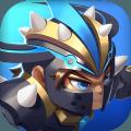 无限英雄内购破解版 v1.0
