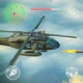 阿帕奇直升机空战游戏官方安卓版 v1.4