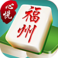 心悦福州麻将游戏官网安卓版 v1.0