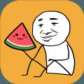 合对儿大西瓜手游官网版(TapTap) v1.1
