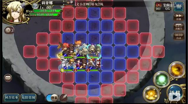 梦幻模拟战一万个波赞鲁怎么打?6.11挑战一万个波赞鲁视频攻略[图]