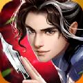 江湖英雄传游戏安卓版 v1.0
