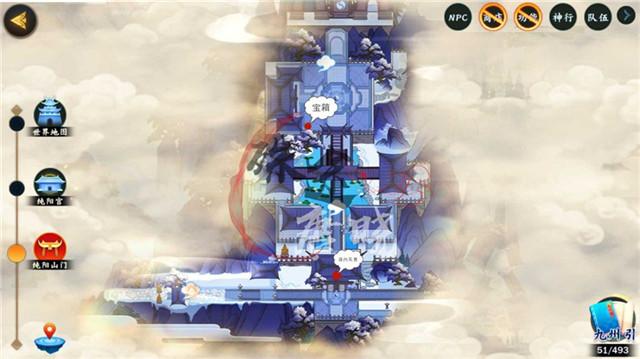 剑网3指尖江湖纯阳宫隐藏宝箱位置澳门凯旋门官方网址 纯阳宫风景点位置[多图]