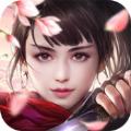 天行剑歌手游官网版 v1.0