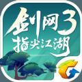 剑网3指尖江湖手游安卓版 v1.3.1