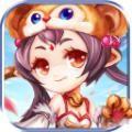 仙灵正传官方iOS版 v2