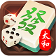 太和金猪麻将游戏官网手机版 v1.0