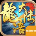 龙语大陆2手游官网版 v1.0