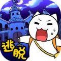白猫冒险不可思议之馆篇游戏无限提示破解版 v1.4.1