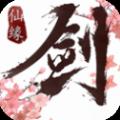 青云剑踪手游官网版 v1.0