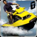 水上摩托模拟器游戏官网版 v1.4