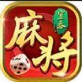 欢乐宜春麻将官网APP安卓版 v1.4.9